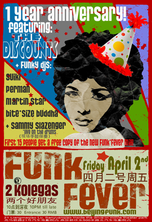 FUNK*FEVER Anniversary